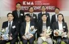 '대한민국 모바일 어워드 2017' 3월의 모바일은?