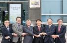 르노그룹, 대구에 아시아 첫 차량시험센터 구축