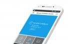 글로벌서 꾸준히 인정받는 안랩 '스마트폰 보안 솔루션'