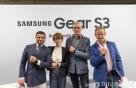 삼성 '기어 S3', 세계 최대 시계박람회 참가