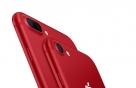 이통3사, '아이폰7 레드' 25일 판매…출고가 99만9900원