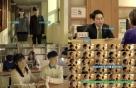 SC제일은행, 착한도서관프로젝트 영상 온라인 부문 '좋은 광고상'