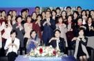 한국씨티은행, 여성의 날 기념 '고객사 여성 리더와의 만남'