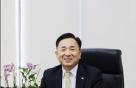 흥국화재, 권중원 신임 대표 선임
