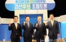 """공세 맞받아친 안희정 """"대연정 공격은 네거티브"""""""