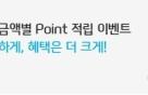 신한카드, 'FAN페이' 최대 1만포인트 추가 적립 이벤트