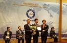 에스원, 대한민국 인적자원개발 종합 대상 수상