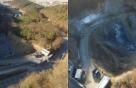 디에스자원개발, 전북 군산서 광산 개발 본격화 돌입