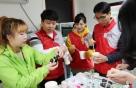 BNK경남은행, 생명터와 '공동 봉사활동'