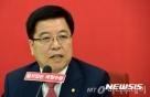 '흥행실패' 한국당 경선 현장투표…투표율 18.7% '반토막'