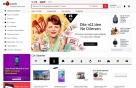 SK플래닛, 터키 오픈마켓 시장서 2년째 '1위'