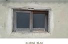 창문의 극적 대비