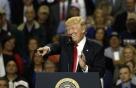 트럼프, IMF·세계은행도 흔드나…'역할 축소론' 부상