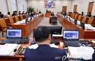 3500억 규모 유휴국유재산, 기재부가 총괄관리…국유재산법 강화
