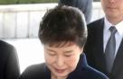 朴 전 대통령 구속영장 청구…경호는 어쩌나?