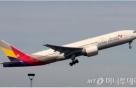 아시아나항공, 국가고객만족도 '항공 부문' 1위