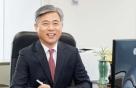 한국암웨이, 15년만에 CEO 교체…김장환씨 선임