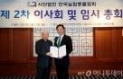오리엔트바이오, 장재진 회장 한국실험동물협회장 취임