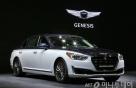 현대차 제네시스, 'G90 스페셜 에디션' 아시아 최초 공개