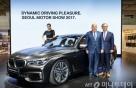 BMW코리아, 뉴 M760Li xDrive, 뉴 320d GT 등 5개 모델 국내 최초 공개
