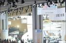 [사진]북적이는 '2017 서울모터쇼'