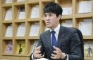 증권맨의 '이중생활'…DJ 데뷔한 김과장