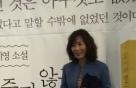 """'얘기조차 힘든 세월호' 공지영 """"약자에 대한 연민이 내 역할"""""""