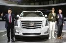 캐딜락 초대형 SUV 에스컬레이드 초도물량 10일만에 완판
