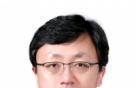 '4차 산업혁명 관전법'
