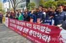[현장+]대선 홍보장 된 금호타이어 매각 반대 시위장