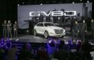 제네시스 'GV80' 공개… 첫 수소차 SUV 콘셉트