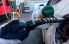 OPEC 감산 이행에도…1분기 세계 원유재고량 늘어나