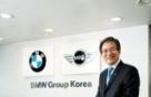 BMW코리아, 첫 매출 3조시대 열어..벤츠 이어 韓수입법인 두번째