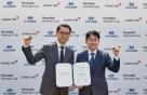 금호타이어, 현대 아반떼컵 공식 후원 계약 체결