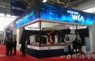 현대위아, 중국 최대 공작기계 전시회 'CIMT' 참가