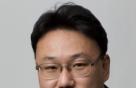 '부동산 불평등 해소' 새 공약 보다 기존 제도 점검부터