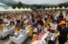 스위트홈 오뚜기 가족요리 페스티발, 행복한 요리축제 참여하세요!!