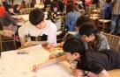삼표그룹, 어린이 환경미술 캠프 '삼표와 그린 지구' 개최