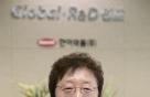 연구원 20년 외길 '뚝심' 한미약품 구원투수