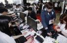 갤럭시S8 출시 첫 주말, 번호이동 안정..과열 우려는 '여전'
