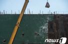 미수습자 수색·작업자 안전…고민 깊어지는 선체조사위
