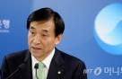 한국은행, 가계부채 통계 '트라우마'