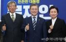 """문재인, '광화문 대통령' 시동…""""광화문광장 재조정할 것"""""""