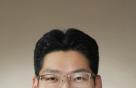 기계硏 박철웅 박사, '마르퀴즈 후즈 후' 평생공로상