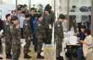 사실상 D-10 대선, 해외파병 장병 투표는 어떻게?