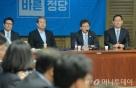 바른정당, 劉·安·洪 '비문 3자 원샷 단일화' 추진하기로