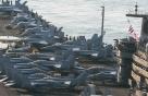 美 핵잠수함 '미시간함' 부산 입항…대북 경고 메시지