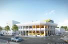 KB국민은행, 홍대입구에 복합문화공간 짓는다