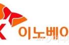 """SK이노베이션 """"다우케미칼 EAA 딜클로징 8월 1일 목표"""""""