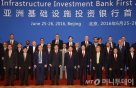 AIIB 연차총회, 6월 16~18일 제주서 개최